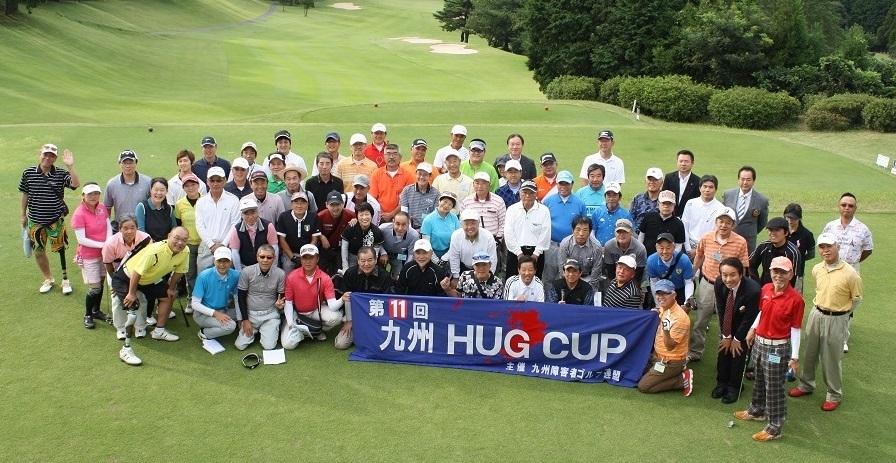 九州障害者ゴルフ連盟